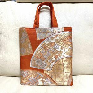 ハンドメイド 一点物 着物 袋帯 帯 リメイク サブバッグ トートバッグ ハンドバッグ 和装バッグ 扇子 金箔 古典柄 朱色 赤
