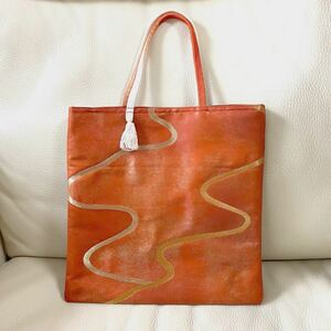 ハンドメイド 一点物 着物 袋帯 帯 リメイク 和装バッグ サブバッグ トートバッグ ハンドバッグ 帯締め 流れ 波 赤 朱色 金