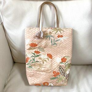 ハンドメイド 一点物 着物 袋帯 帯 リメイク 和装バッグ トートバッグ サブバッグ お茶会 お稽古 花 金 帯締めバッグ