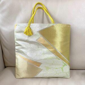 ハンドメイド 一点物 着物 袋帯 帯 リメイク サブバッグ 和装バッグ 和柄バッグ 帯締めバッグ トートバッグ 黄緑 金 ライム