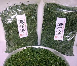 〓RS〓高カテキン茶「血糖値が気になる方に最適なお茶」300g×2袋で即決価格