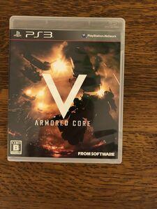 アーマードコア ヴァーディクトデイ アーマードコア5 2本セット PS3 ソフト
