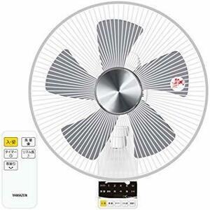新品ホワイト 30cm [山善] DCモーター搭載 30cm 壁掛扇風機 (静音モード搭載) (リモコン) (風量58M8W