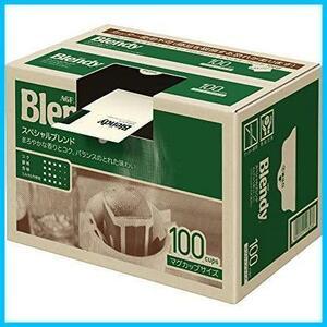 新品】 ドリップコーヒー 【 100袋 WQ-YU スペシャルブレンド ドリップパック レギュラーコーヒー ブレンデFS76