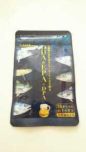 新品 DHA+EPA+DPA 約1ヶ月分 送料84円~ サプリメント シードコムス seed coms 6種類の青魚成分にサーモンオイルを配合 ポイント消化に