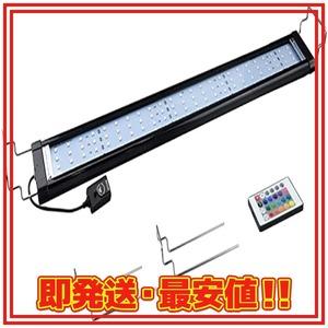 89cm 水槽ライト アクアリウムライト 水槽用 led 照明 90~116cm 観賞魚ライト 水草育成 拡張ブラケット付き 1