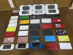 ★DSi★DSiLL★DSライト★3DS★3DSLL★PSP★Wiiuゲームパッド★本体★大量まとめ売り★