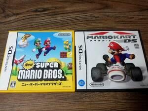 【即決&動作OK】 2本セット New スーパーマリオブラザーズ & マリオカートDS / ニンテンドーDSソフト