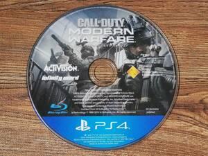 【即決&動作OK】 コール オブ デューティ モダン・ウォーフェア(Call of Duty: Modern Warfare) / COD MW / ソフトのみ / PS4