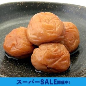 1kg 梅干し 紀州南高梅 梅の一冨士 減塩つぶれ梅 はちみつ 塩分約3% (1kg) 訳あり