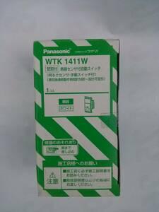 コスモシ WTK1411W 熱線センサ付 自動スイッチ (親器)