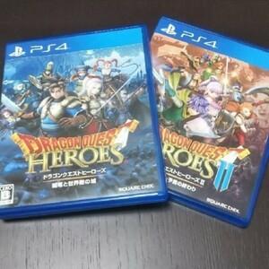 ドラゴンクエストヒーローズ1と2 PS4