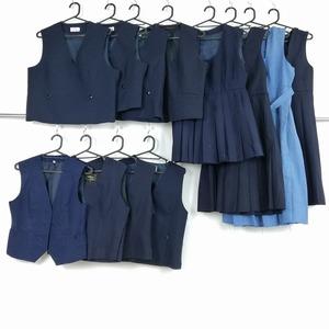 1円 ベスト ジャンパースカート 12枚セット 制服 大量 まとめ売り 詰め合わせ 学生 AX0782