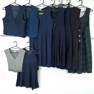 1円 ベスト ジャンパースカート 9枚セット 制服 大量 まとめ売り 詰め合わせ 学生 AX0752