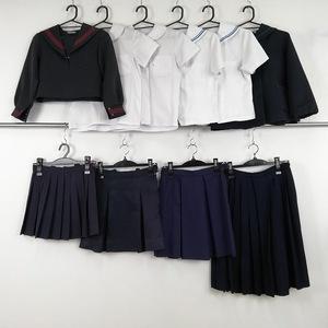 1円 セーラー服 ブラウス スカート 10枚セット 制服 大量 まとめ売り 詰め合わせ 学生 AX0804