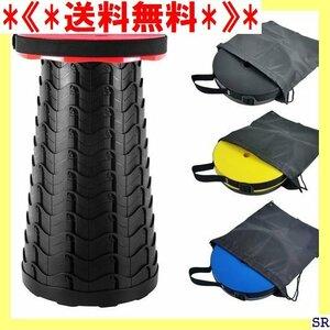 《*送料無料*》 Folding Included Bag Storage S s Chair Outdoor Chair 21