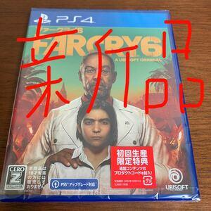 【PS4】 新品ファークライ6[通常版] [初回限定特典つき]