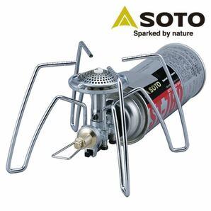 SOTO ソト レギュレーターストーブ ST-310