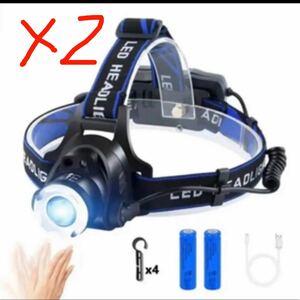 LEDヘッドライト usb充電式 LEDヘッドランプ アウトドア用ヘッドライト2個セット