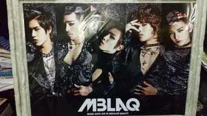 MBLAQ ポスター 袋とじ保管 横42cm縦30cm