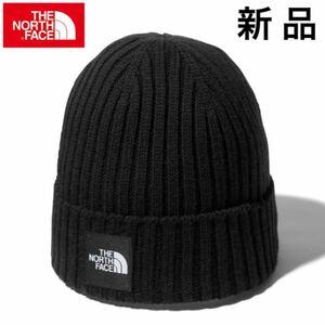 THE NORTH FACE ザノースフェイス トレッキング 帽子 ニット帽子 ノースフェイスニット帽 フリーサイズ 黒