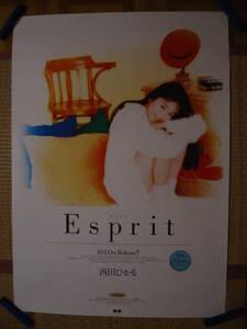 337◆◆西田ひかる アルバム Esprit エスプリ ポニーキャニオン 1991年 告知ポスター 非売品 840mm×595mm 当時もの レア品