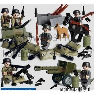 【送料無料】第二次世界大戦 ドイツ軍xアメリカ軍 武器つきセット 戦争軍人軍隊マンミニフィグ LEGO 互換 ブロック ミニフィギュア レゴ