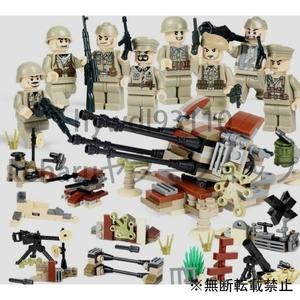 【送料無料】第二次世界大戦 ドイツ軍8体 武器つきセット 戦争軍人軍隊マンミニフィグ LEGO 互換 ブロック ミニフィギュア レゴ 互換