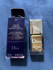 Dior クリスチャンディオール ネイル ヴェルニ 814