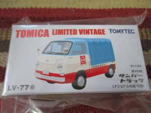 TOMYTEC LV-77e スバル サンバートラック (ナショナルの店 仕様) SUBARU SAMBAR TOMICA LIMITED VINTAGE トミカ トミーテック