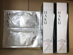 ☆未使用品☆資生堂HAKU 薬用 美白化粧水 120ml×2個+HAKUマスク1枚