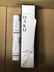 ☆未使用品☆資生堂HAKU 薬用 美白化粧水120ml +おまけ2点