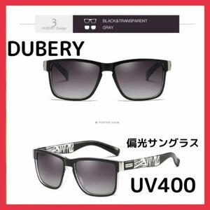 DUBERY 偏光 サングラス UV400 メンズ 黒