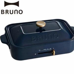 BRUNO ブルーノ コンパクト ホットプレート (たこ焼き 平面)