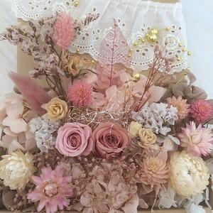 花材9 貝細工 ハーバリウム花材 プリザーブドフラワー ドライフラワー