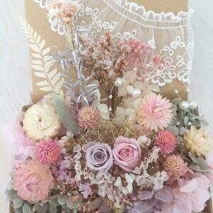 花材15 貝細工 ハーバリウム花材 ドライフラワー プリザーブドフラワー