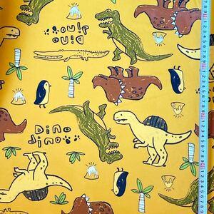 厚手 裏ボア トレーナーニット 170×55cm 2a3 マスタード 恐竜 ハンドメイド 生地 ニット生地 犬服 わんこ tk1500 1002-1