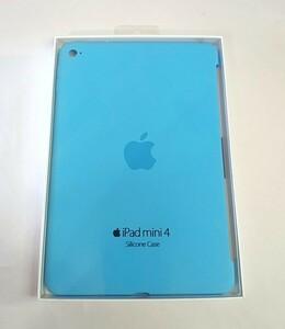 【送料無料】Apple 純正 iPad mini4 用 シリコーン ケース ブルー MLD32FE/A Blue シリコン カバー