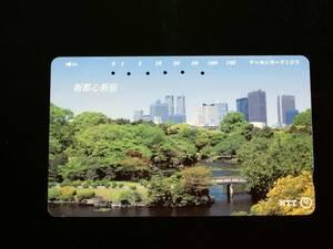新都心新宿【使用済】の商品画像