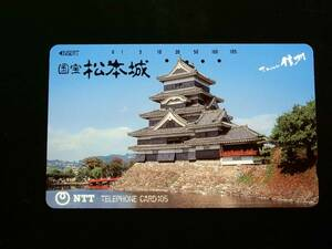国宝松本城【使用済】の商品画像