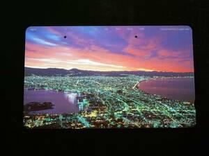 函館【使用済】の商品画像