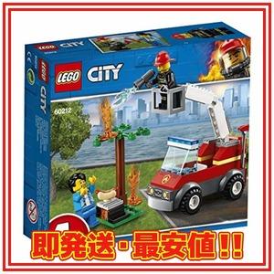 レゴ(LEGO) シティ バーベキ?[の火事 60212 ブロック おもちゃ 男の子