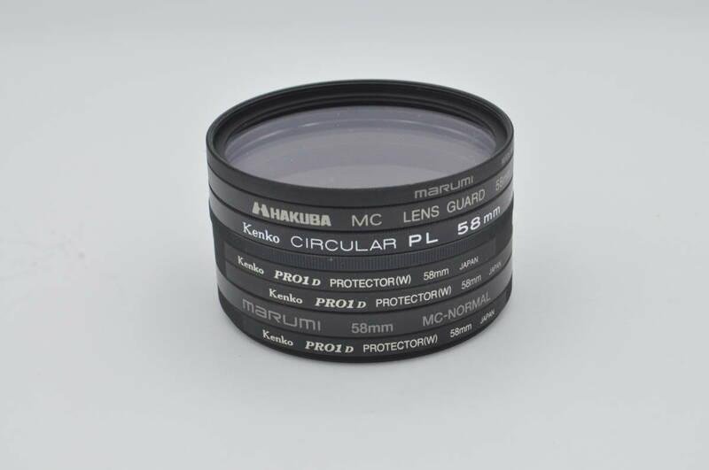 kenko Marumi HAKUBA 58mm レンズフィルター 7枚セット まとめて PRO1D C-PL CIRCULAR PL MC PROTECTOR filter L-386