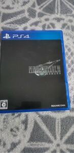 PS4ソフト ファイナルファンタジーVII