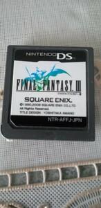 任天堂3DSLL用ソフト ファイナルファンタジーIII
