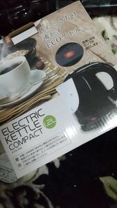★新品★飲む時だけ沸かす電気ecoケトル1.2L