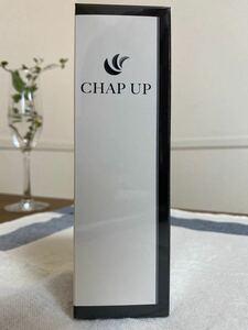 【最新型】CHAPUP チャップアップ 育毛剤