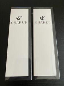 【最新型2本セット】CHAP チャップアップ 育毛剤