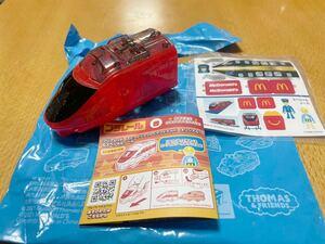 【 匿名配送・送料込み 】マクドナルド ハッピーセット プラレール ひみつのおもちゃ トミカ タカラトミー マック