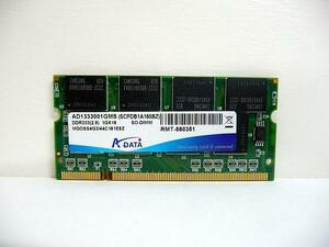 high quality [ each maker ]PC2700 DDR333 1GB Note for memory immediately correspondence